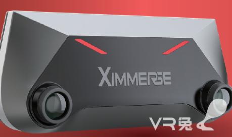 Ximmerse广东虚拟现实科技有限公司